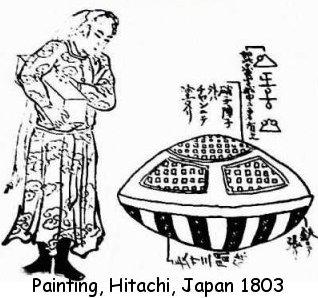 hitachijapan1803